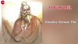 Ghadre Girnar Thi | Full Audio |  Sadguru Deva | Gujarati Devotional Songs