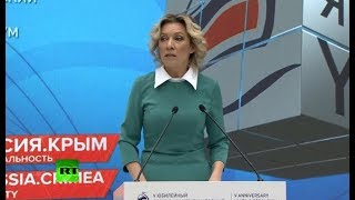 Russian Foreign Ministry news briefing