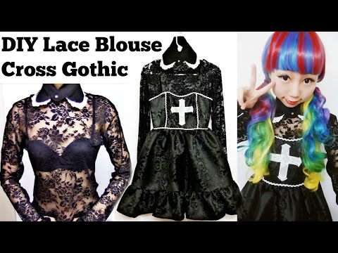 DIY Lace Long Sleeve Gothic Cross Dress | DIY Lace Blouse + Pattern Making
