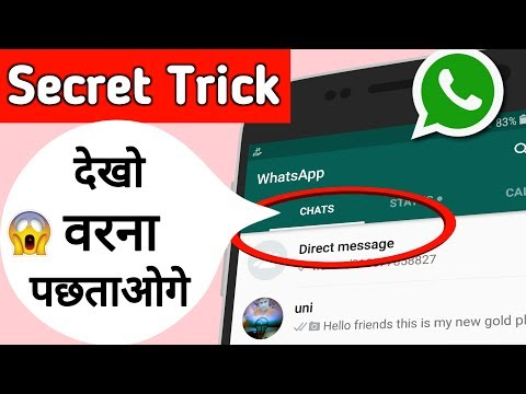 (NEW) Whatsapp New Secret Trick 2018 You Don't Know About This || by technical boss