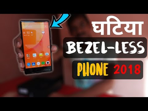 Doogee Mix घटिया Smartphone 2018 - Don't Buy Before Watching this🔥