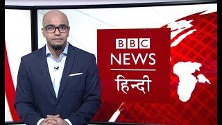 China को बड़ा झटका, America ने 28 कंपनियों को Blacklist किया: BBC Duniya with Vidit (BBC Hindi)
