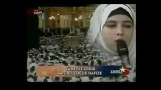 Somaya Abdul Aziz Eddeb - Egyptian Quran Reader mp4 | Music