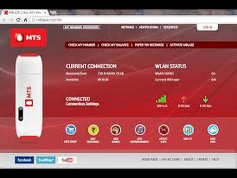 How to Increase MTS Mblaze Ultra Download Speed: 100% Working