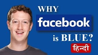 Why Facebook is Blue?