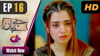 Bezuban - Episode 16 | Aplus Dramas | Usama Khan, Nawal Saeed, Junaid, Mahlaqa | Pakistani Drama