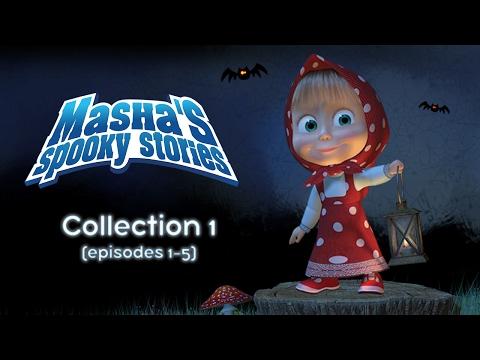 Masha's Spooky Stories - English Episodes Compilation 2017! (Episodes 1-5)