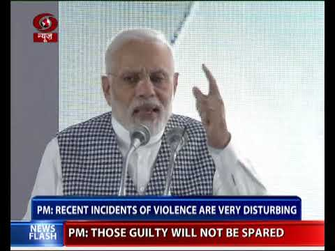 PM Modi speaks on brutal violence against girls