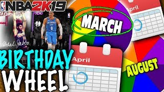 MIND BLOWING* SPIN THE WHEEL DRAFT! NBA 2K19 SQUAD BUILDER