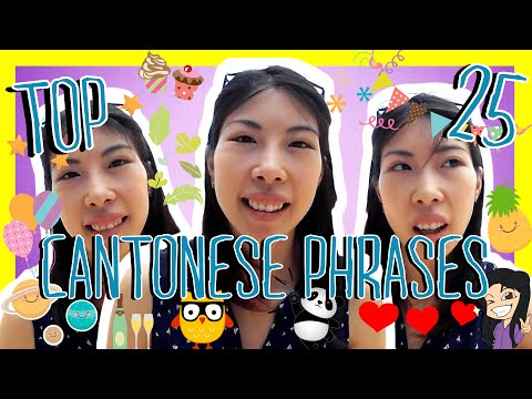 Learn the Top 25 Must-Know Cantonese Phrases!