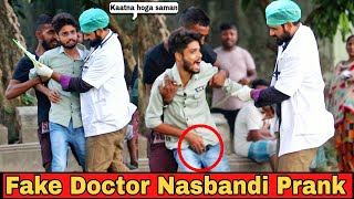 Fake Doctor Prank 1st Time in India  Gone Wrong  Epic Reactions  Pranks In India 2020   By TCI