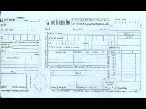 IN- How to fill Andhra Bank deposit slip for cheque or cash deposit