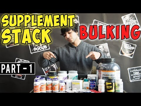 My SUPPLEMENT Stack For BULKING (Build Muscle FAST!) | AESTHETICALLY