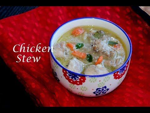 Kerala Chicken Stew|Nadan Kozhi Stew|ചിക്കൻ സ്റ്റൂ |Anu's Kitchen|Christmas}2017