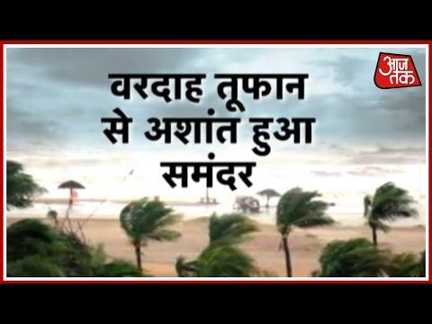 Cyclone Vardah Update: Navy On Alert, Schools Closed As Storm Nears Tamil Nadu, Andhra Pradesh