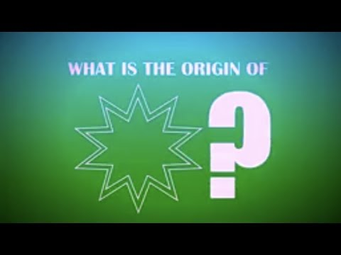 What is the Origin of the Ground Pound Symbol?