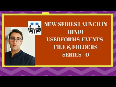 New Announcement VBA Hindi- EVENT FORMS FILE HANDLING