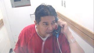 Hawaii psychiatric patient