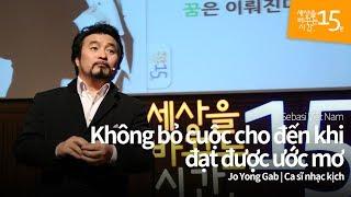 Không bỏ cuộc cho đến khi đạt được ước mơ | Jo Yong Gab_Ca sĩ nhạc kịch | Học tiếng hàn quốc
