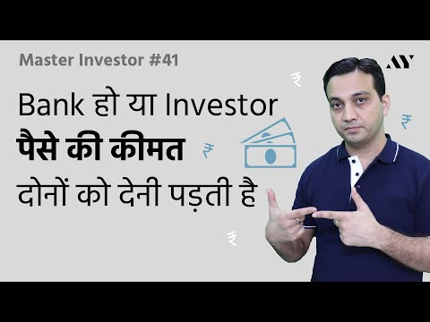 WACC (Weighted Average Cost of Capital) - Explained in Hindi