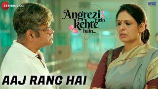 Aaj Rang Hai | Angrezi Mein Kehte Hain | Pankaj Tripathi, Anshuman J & Shivani R |Jatinder Pal Singh