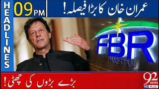 News Headlines | 09:00 PM | 14 November 2019 | 92NewsHD
