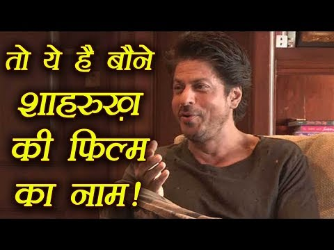 Shahrukh Khan and Anand L Rai Film name REVEALED; Know Here   FilmiBeat