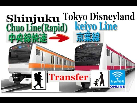 TOKYO.【新宿駅】.How to get Tokyo Disneyland from Shinjuku (the barrier-free access)
