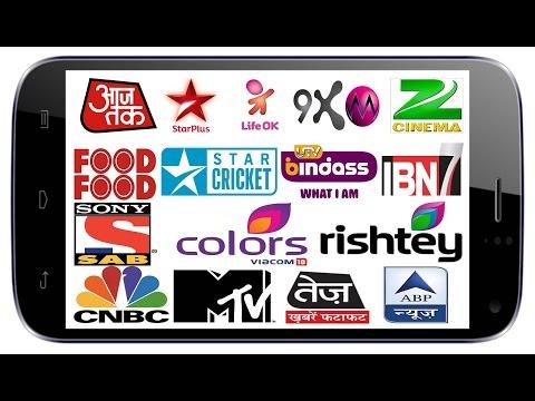How to Watch Online Live Tv For Free ? ऑनलाइन लाइव टीवी मुफ्त में कैसे देखें ?