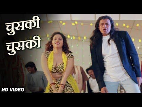 Xxx Mp4 चुसकी चुसकी HD वीडियो सोंग कुमार सानू मिथुन चक्रवर्ती 3gp Sex