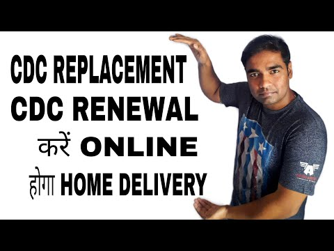 How to replace Indian CDC online
