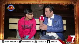 SiyaSaat Episode #06 20 January 2018  7News   Comedy Show   Punjabi Dubbed 