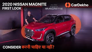 Nissan Magnite 2020 India: First Look In Hindi   CONSIDER करनी चाहिए या नहीं?   CarDekho.com