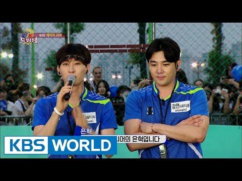 Let's Go! Dream Team II | 출발드림팀 II : [Korea-China dream Team, part 4 - Cage Soccer (2015.10.29)