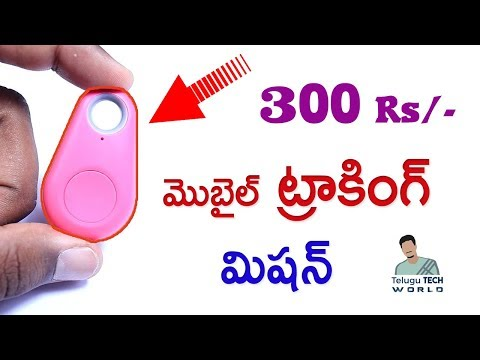 Smartphone Tracking Device On Amazon | How to Track a Phone Number! GPS Tracking Tag |in Telugu 2018