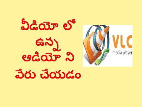 How To Extract Audio From Video With Vlc Media Player In Telugu