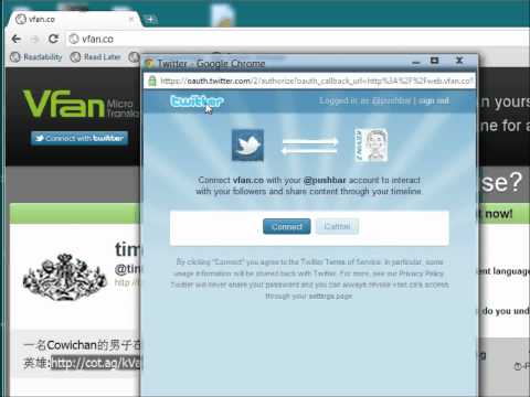 VFan Tutorial 1/5 Connect with Twitter