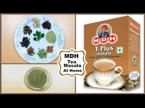 How to make MDH Chai Masala at Home Leaked Recipe |Instant Homemade indian Tea Masala powder| 2017