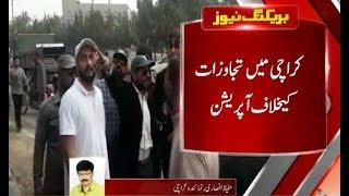Anti-encroachment Opertaion In Karachi