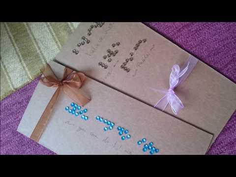 braille greeting cards | بطاقات تهنئه بلغه بريل