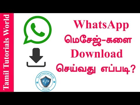How to Download Your WhatsApp Messages in Text Format Tamil Tutorials_HD