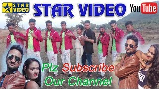 Hilay_Hilay_Jol_Bhore_Dibo___হিলায়_হিলায়_জল_ভোরে_দিবো___New_Purulia_Video_2018___STAR VIDEO