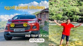 Thimphu - Paro, Tech Travel Eat Bhutan Vlogs, INB Trip EP #24