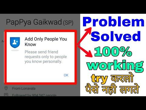 Facebook knows personal solved   Facebook Request send   Facebook adding friends   rk sharma