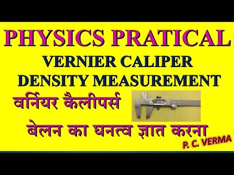 PHYSICS EXPERIMENT VOLUME DENSITY OF CYLINDER VERNIER CALIPER LIVE PRACTICAL RECORD