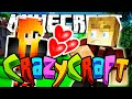 Minecraft Crazy Craft 3.0: My GIRLFRIEND?! #3