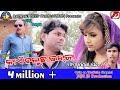Download  Kaen Baluchha Bhanja -Mamu hela J ( Jogesh JOJO) II New Sambalpuri Comedy II JOJO J5 Production MP3,3GP,MP4