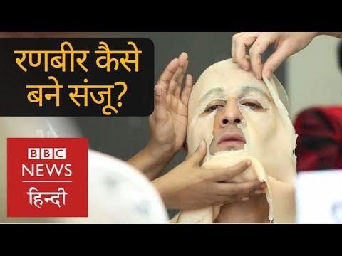 Xxx Mp4 How Ranbir Kapoor Transformed Into Sanjay Dutt For Sanju Film BBC Hindi 3gp Sex