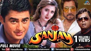 Sanjay Full Movie | Hindi Movies 2018 Full Movie | Ayub Khan Movies | Latest Bollywood Movies 2018