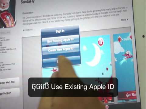 How to download free apps on App Store (Khmer Instruction)